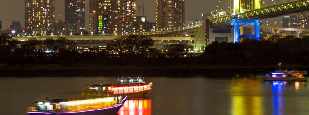RAINBOW RIDGE TOKYO